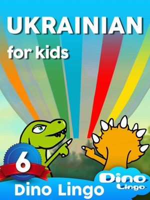 cover image of Ukrainian for Kids, Lesson 6